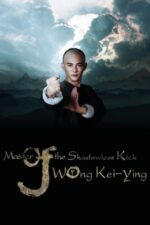 Master of the Shadowless Kick: Wong Kei-Ying – Maestrul loviturii Shadowless: Wong Kei-Ying (2016)