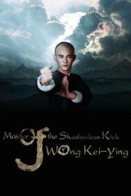 Master of the Shadowless Kick: Wong Kei-Ying – Maestrul loviturii Shadowless: Wong Kei-Ying (2016)