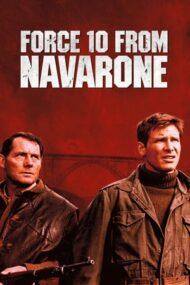 Force 10 from Navarone – Uraganul vine de la Navarone (1978)