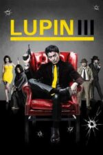 Lupin the 3rd (2014)