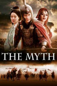 The Myth – Mitul (2005)