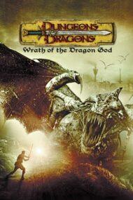 Dungeons & Dragons: Wrath of the Dragon God – Răzbunarea Dragonului Negru (2005)