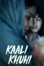 Kaali Khuhi – Fântâna neagră (2020)