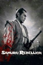 Samurai Rebellion (1967)