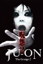 Ju-On: The Grudge 2 (2003)