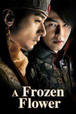 A Frozen Flower – Floarea de gheață (2008)
