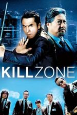 Kill Zone – Impact fatal (2005)