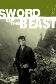 Sword of the Beast (1965)