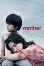 Mother – Rătăcirea (2020)