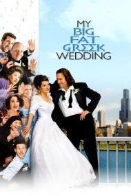 My Big Fat Greek Wedding – Nuntă a la grec (2002)