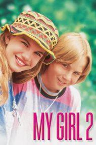 My Girl 2 – Prima iubire (1994)