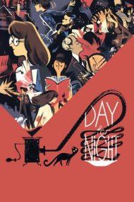 Day for Night – Noaptea americană (1973)