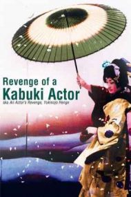 An Actor's Revenge – Răzbunarea actorului de Kabuki (1963)