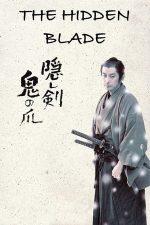 The Hidden Blade – Servitoarea și samuraiul (2004)