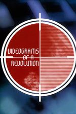 Videograms of a Revolution – Videograme dintr-o Revoluție (1992)