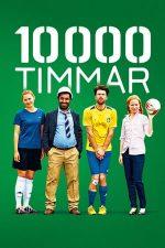 10 000 Hours – 10.000 de ore (2014)