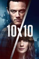 10×10 (2018)