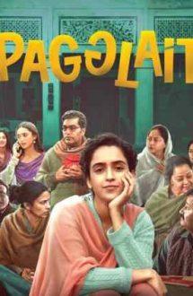 Pagglait – Un loc în societate (2021)