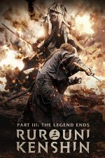 Rurouni Kenshin Part 3: The Legend Ends (2014)