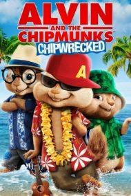 Alvin and the Chipmunks: Chipwrecked – Alvin și veverițele: Naufragiați (2011)