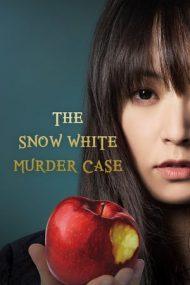 The Snow White Murder Case (2014)