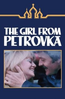 The Girl from Petrovka – Iubire interzisă (1974)
