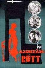 Mannequin in Red – Manechinul în roșu (1958)