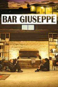 Bar Joseph – Barul lui Giuseppe (2019)