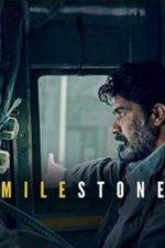 Milestone – Cotitura (2020)