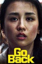 Go back (2020)