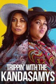 Trippin' with the Kandasamys – Călătorie cu familia Kandasamy (2021)