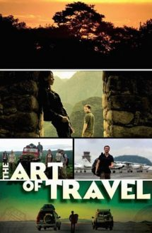 The Art of Travel (2008)