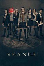 Seance (2021)