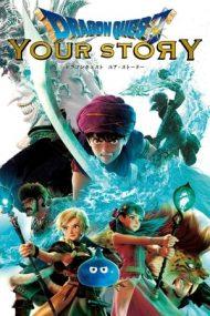 Dragon Quest: Your Story – Dragon Quest: Povestea ta (2019)
