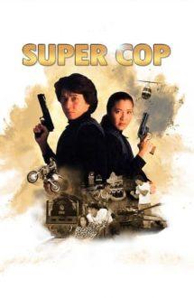 Police Story 3: Supercop – Polițist la ananghie 3 (1992)
