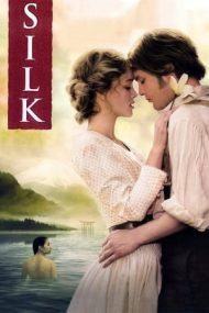 Silk – Drumul mătăsii (2007)