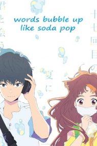 Words Bubble Up Like Soda Po – Cuvinte nerostite (2020)