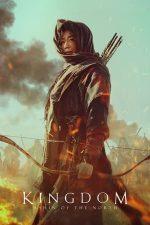 Kingdom: Ashin of the North – Regatul: Ashin din nord (2021)