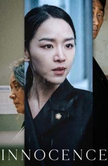 Innocence (2020)