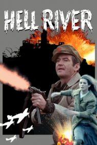 Hell River / Tactical Guerilla (1974)