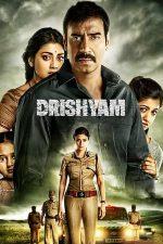 Drishyam – Partea întunecată a legii (2015)