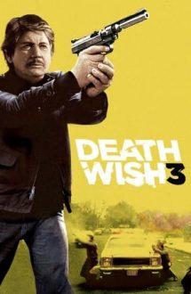 Death Wish 3 (1985)