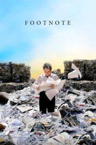 Footnote – Notă de subsol (2011)
