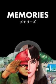 Memories – Amintiri (1995)