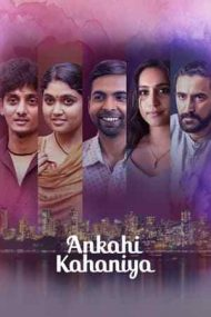 Ankahi Kahaniya – Antologia iubirii (2021)