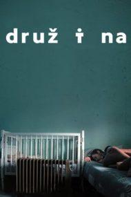 Druzina – Lupta pentru familie (2017)