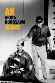 A.K. (1985)