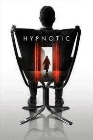Hypnotic – Hipnotic (2021)