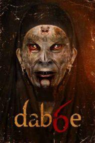 Dabbe / Dab6e (2015)